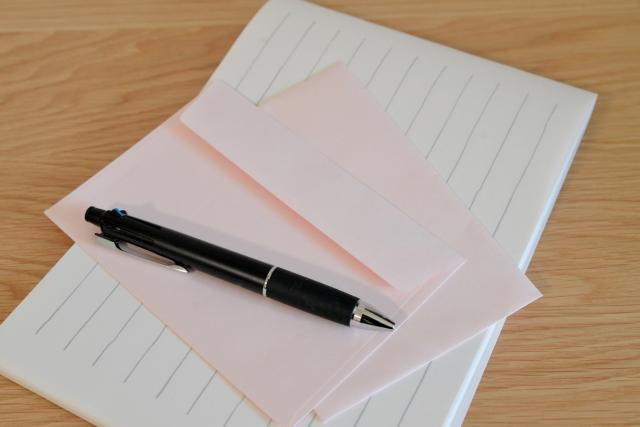 先生への謝罪の手紙