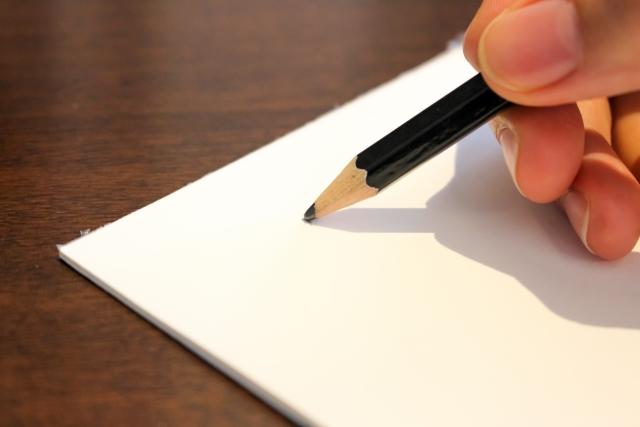 先生への手紙